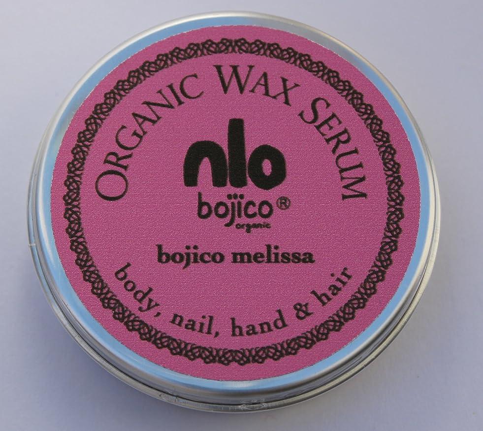 かび臭い洞窟長々とbojico オーガニック ワックス セラム<メリッサ> Organic Wax Serum 18g