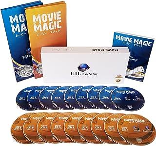 英会話 MOVIE MAGIC 180 CD レッスンはネイティブが使うイディオムが学べるコース 字幕なしで映画やドラマを見たい人やネイティブ力アップを目指す人向け. 翻訳 日常会話 海外旅行 ホームステイコース. TOEIC eigo 英会話...