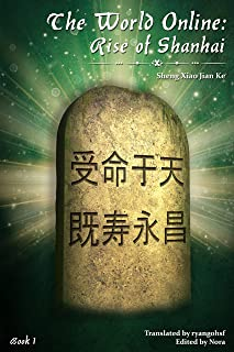 The World Online: Book 1 - Rise of Shanhai