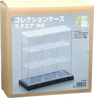 蝶プラ工業 コレクションケース スクエアー M9