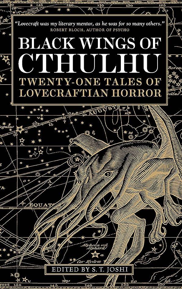 サイバースペース悲観的蒸発するBlack Wings of Cthulhu (Volume One) (English Edition)