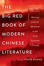 Best the big red book of modern chinese literature Reviews