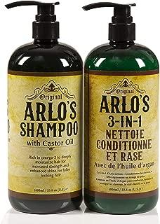 Arlo's Complete Hair Care Castor Oil 2 Piece Set - Castor Oil Hair Shampoo 33.8 ounce & Castor Oil Hair Conditioner 33.8 ounce