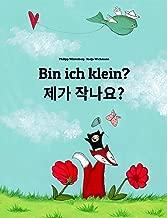 Bin ich klein? 제가 작나요?: Deutsch-Koreanisch: Zweisprachiges Bilderbuch zum Vorlesen für Kinder ab 2 Jahren (Weltkinderbuch 6) (German Edition)