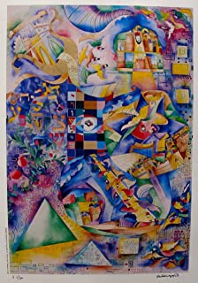 Leos Coffers Art by Raphael Abecassis Jerusalem 3000 Hand Signed Limited Edition Lithograph Print. After The Original Painting or Drawing. Measures 24 X 17 Inches, 18 X 12 Inches