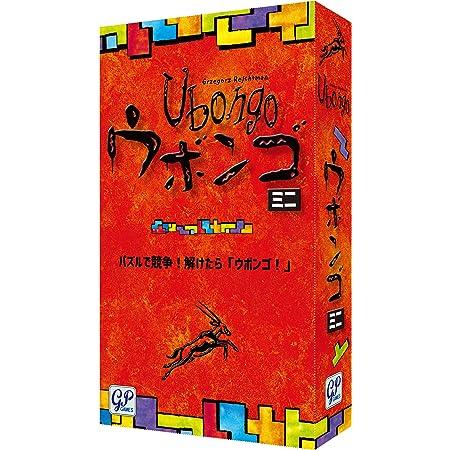ウボンゴ ミニ 完全日本語版 Ubongo mini