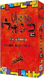 ウボンゴ ミニ Ubongo mini 完全日本語版