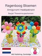 Regenboog Bloemen, Amigurumi Haakpatroon (Decoraties voor in huis haken Book 1)