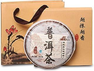 Jinglong Tea Factory - Puerh Tea Original (150 Cups) Ripe Pu-erh Tea Cake (12.6 Ounce)