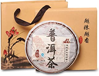 Puerh Tea Original (150 Cups) Ripe Pu-erh Tea Cake (12.6 Ounce)