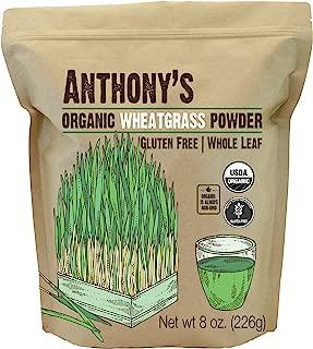 Anthony's Organic Wheatgrass Powder, 8oz, Grown in USA, Whole Leaf, Gluten Free, Non GMO