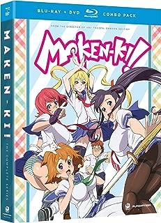 Maken-Ki: Complete Series