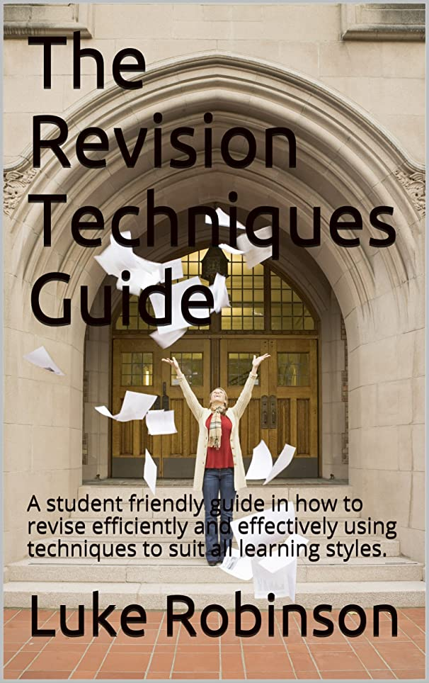 後退するそれる防腐剤The Revision Techniques Guide (English Edition)