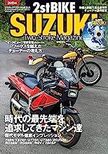 表紙: 2ストロークマガジンSPECIAL 2ストバイク・スズキ | 2ストロークマガジン編集部