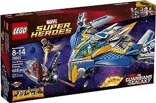 Superheroes 76021 The Milano Spaceship Rescue Building Set