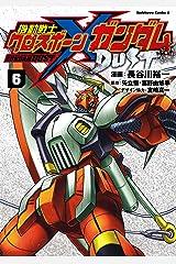 機動戦士クロスボーン・ガンダム DUST(6) (角川コミックス・エース) Kindle版