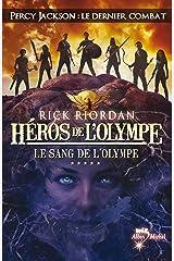 Héros de l'Olympe - tome 5 : Le Sang de l'Olympe (Wiz) Format Kindle