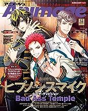 Animage (アニメージュ) 2019年 12月号 [雑誌]