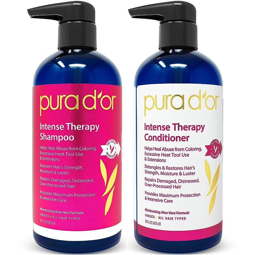 第四親愛なそれるPURA D'OR インテンス セラピー シャンプーとコンディショナー ヘアケアセット ダメージを受け、弱り傷んだ髪を補修します。天然成分配合、硫酸塩不使用、全ての髪質に、男性 & 女性用(パッケージが異なる場合があります) コンボ(シャンプー&コンディショナー)