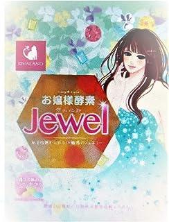 お嬢様酵素Jewel 10食セット