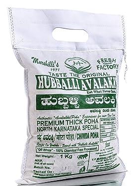 Murshilli's - Thick Poha   Gatti Avalakki   Chivda Poha - 1 Kg (North Karnataka Special Thick Poha   Fresh from Factory)