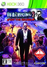 Dead Rising 2: Off The Record [Japan Import]