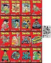 Dragon Ball Collection Volume 1 - 16 Paperback Manga with Bonus Art Card