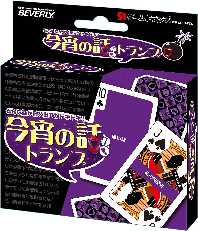 Story of playing cards tonight (japan import) B005PV2A3O Sorgfältig ausgewählte Materialien  | Um Zuerst Unter ähnlichen Produkten Rang