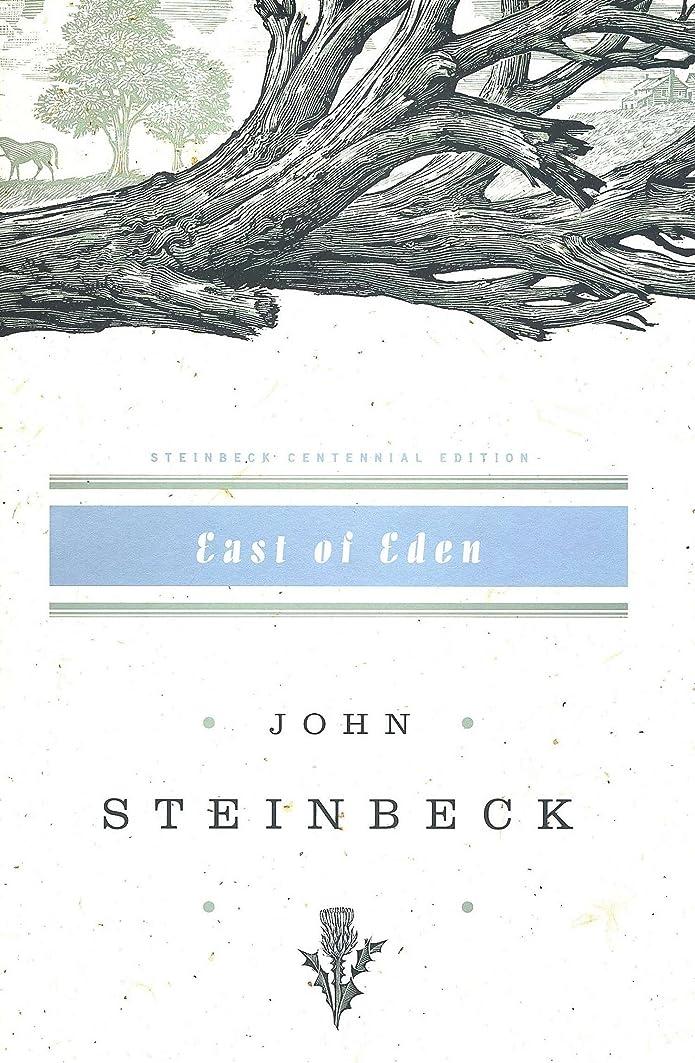 呼ぶアーチ凍るEast of Eden (English Edition)