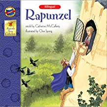 Rapunzel (Keepsake Stories, Bilingual)