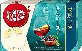 rum and raisin kit kat