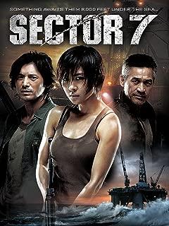 Sector 7 (English Subtitled)