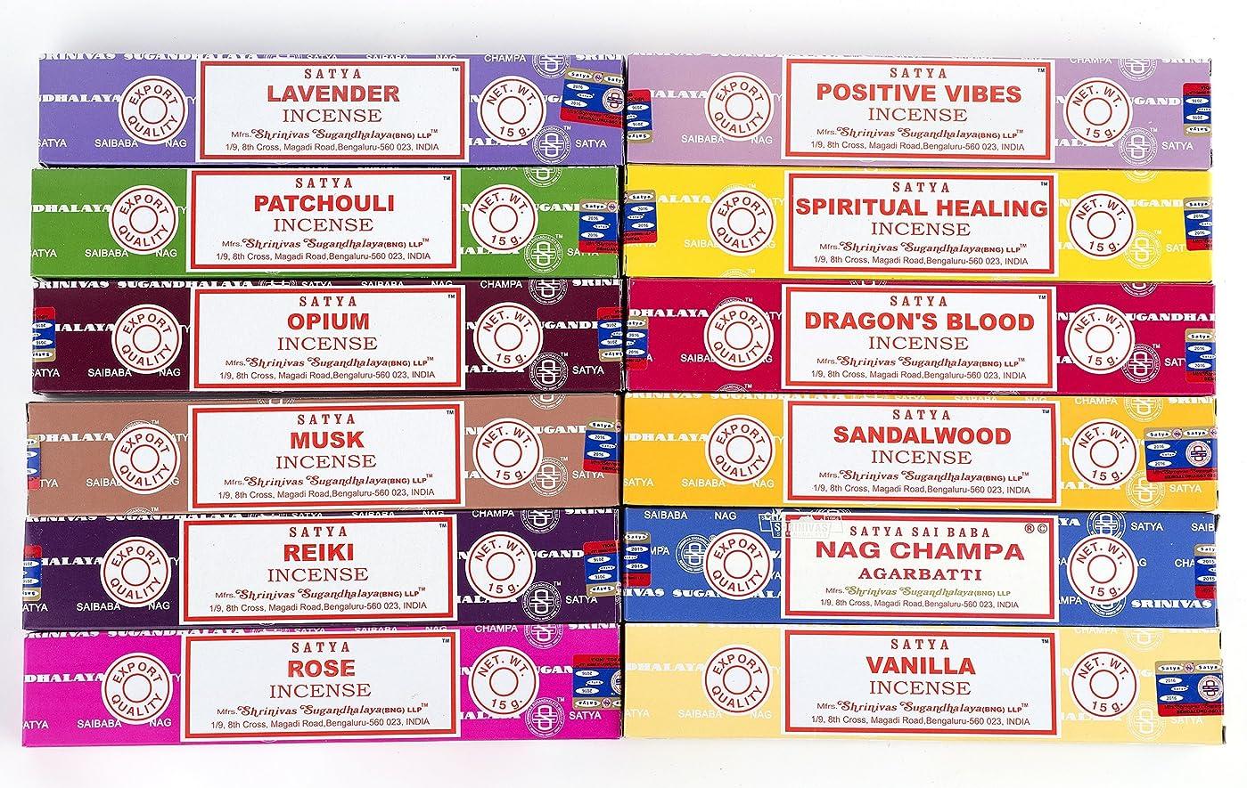 くつろぎモットー継続中Nag Champa、ラベンダー、パチュリOpium、ムスク、レイキ、ローズ、Positive Vibes、Spiritual Healing、ドラゴンブラッド、サンダルウッド、バニラ