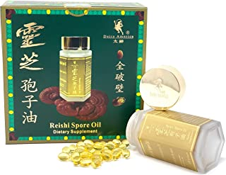 Natural Reishi (Lingzhi) Spore Oil (60 SoftGel Capsules) By Deity
