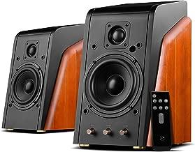 Swans Speakers-M200MKIII+-Powered 2.0 Bluetooth Bookshelf Speaker-HiFi speaker- 1.1''Dome Tweeters-5.25''MidbassDriver-Solid Wood Cabinet-Highly Detailed Playback of Vocals-RMS 120W-2 Year Warranty