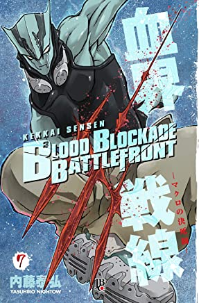 Blood Blockade Battlefront vol. 07