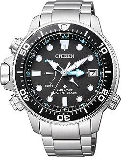 Citizen - Citizen Eco-Drive Promaster Diver Reloj BN2031-85E