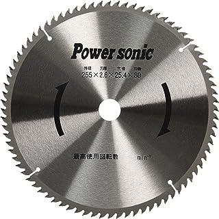 パオック(PAOCK) Power sonic(パワーソニック) 縦横挽きチップソー T-25580SII 穴径変更ブッシュ(25.4→15.9)付 外径255x穴径25.4x刃厚2.6(80P)