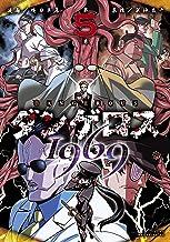 表紙: ダンゲロス1969(5) (ヤングマガジンコミックス)   横田卓馬