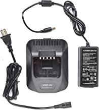 Guanshan KSC-25 Rapid Charger Compatible with Kenwood TK-3188 TK-3178 TK-3160 TK-3140 TK-2178 TK-2160 TK-2140 TK-D300G TK-D200G NX-420 NX-320 NX-220 Radio