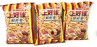 Oishi Chips (Pawn Crackers, 3 Pack)