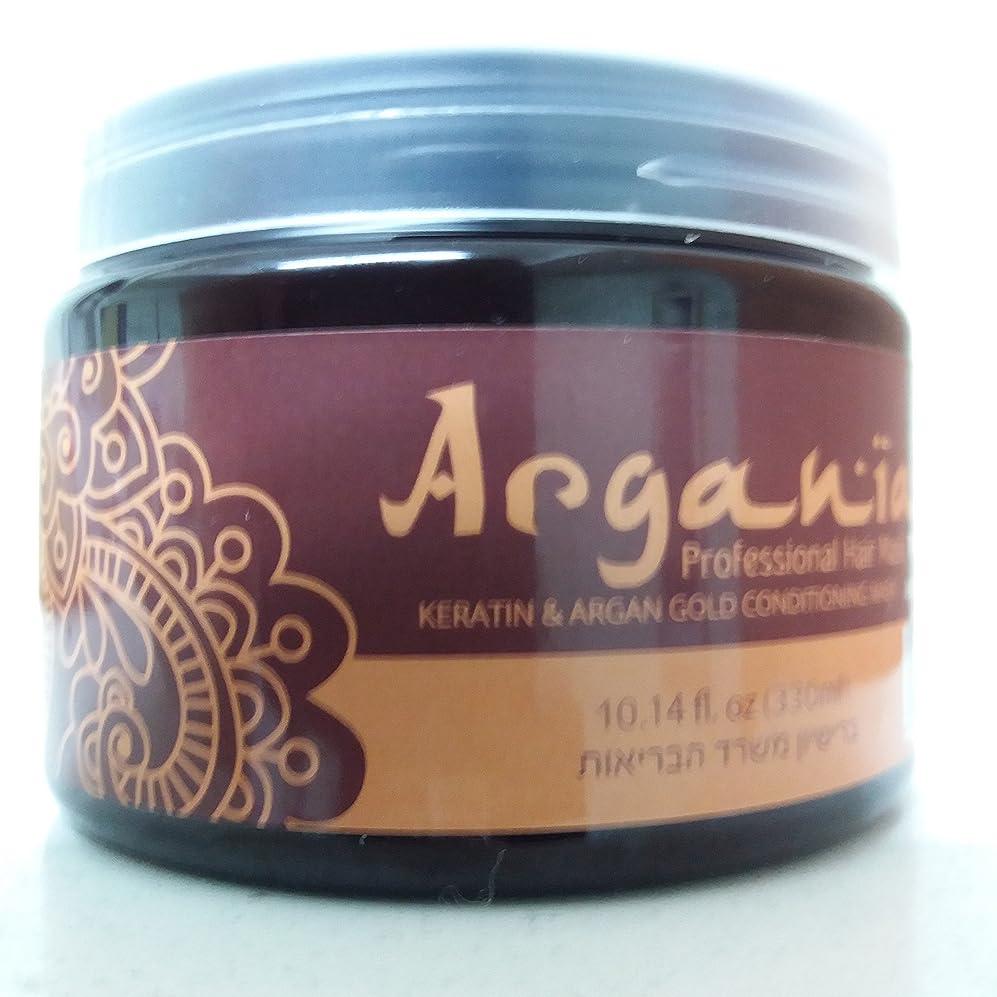 真剣に反動通貨Argania アルガンオイル&ケラチンプロヘアマスクアルガニア10.14 fl oz 330ml