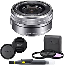 Sony SELP1650 16-50mm Power Zoom Lens (Silver) + 8PC Kit Includes 3 Piece Filter Kit (UV-CPL-FLD) + Front & Rear Lens Caps + Cleaning Pen - Sony E PZ 16-50mm f/3.5-5.6 OSS Lens - International Version