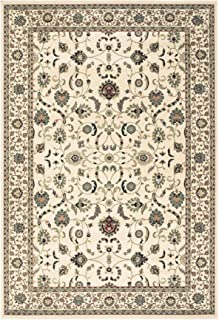 Kendra 137 W Traditional Rug Beige Cream 200 x 285cm (6ft6 x 9ft6 approx)