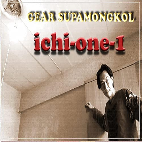 Icon One 4 by Gear Supamongkol on Amazon Music - Amazon com