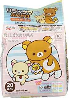 Nagatanien Rilakkuma FURIKAKE | Rice Seasoning | 50g ( 20 Pc
