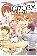 【電子特別版】ナナマル サンバツ(20) (角川コミックス・エース) Kindle版