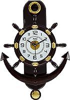 Altra Plastic Pendulum Wall Clock (45 cm x 30 cm x 5 cm, Brown)
