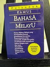 Kamus Bahasa Melayu: Malay-Malay Dictionary