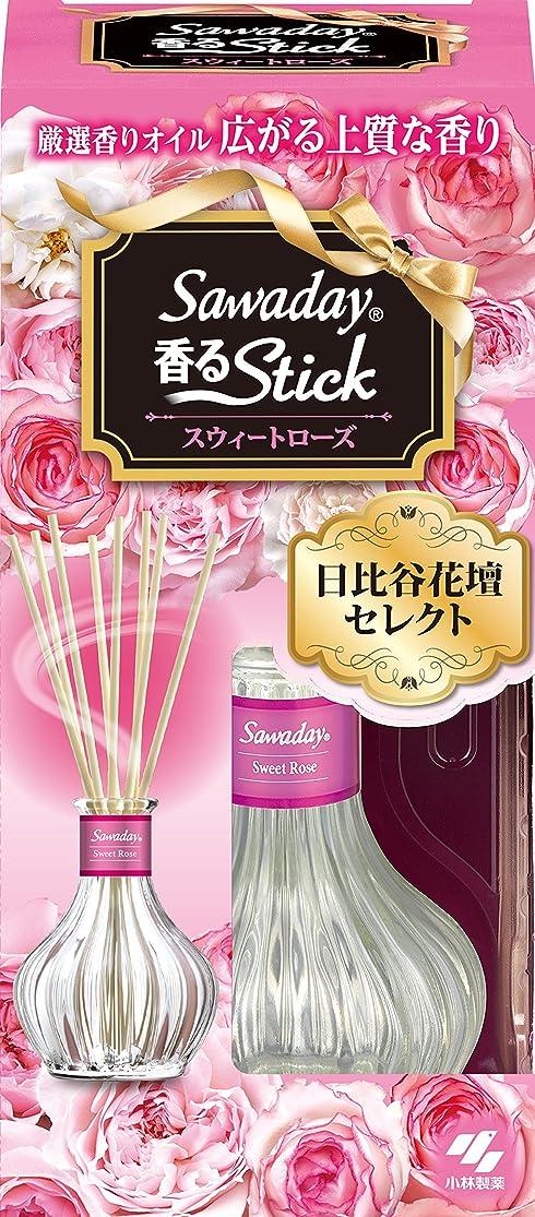 縮約同時エイズサワデー香るスティック日比谷花壇セレクト 消臭芳香剤 本体 スウィートローズ 70ml